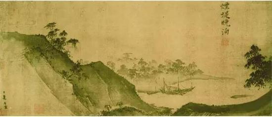 《山水十二景图》(局部) 宋 夏圭 绢本设色美国纳尔逊·艾京斯美术馆藏