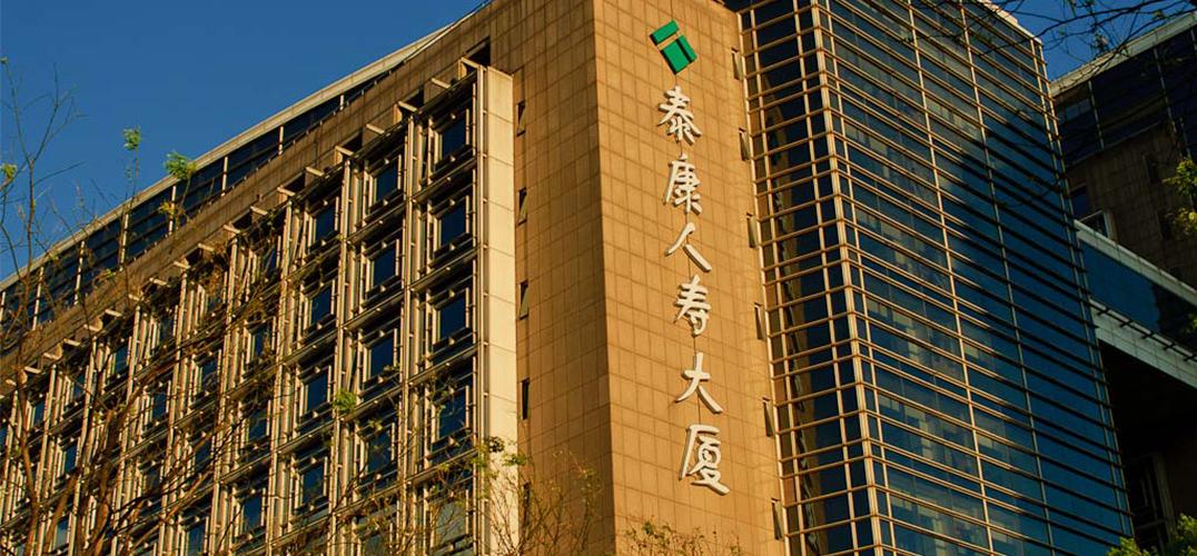 泰康2亿美金入股苏富比成第一大股东