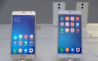 小米发布的双摄像头手机红米 Pro   话题量却不敌小米笔记本 Air?