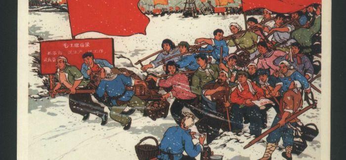 红色专题现身保利书画拍卖