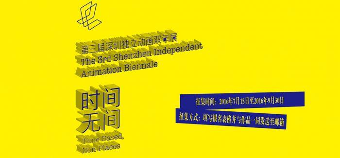 独立动画在中国:要思考 要探索 别急着想赚钱