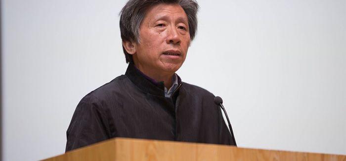 范迪安:中国当代艺术家需找寻传统文化基因
