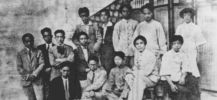 关于民国时期的南国艺术学院