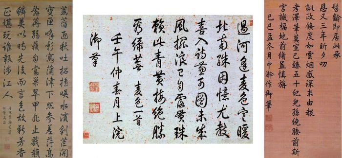 盘点清朝历代皇帝书法