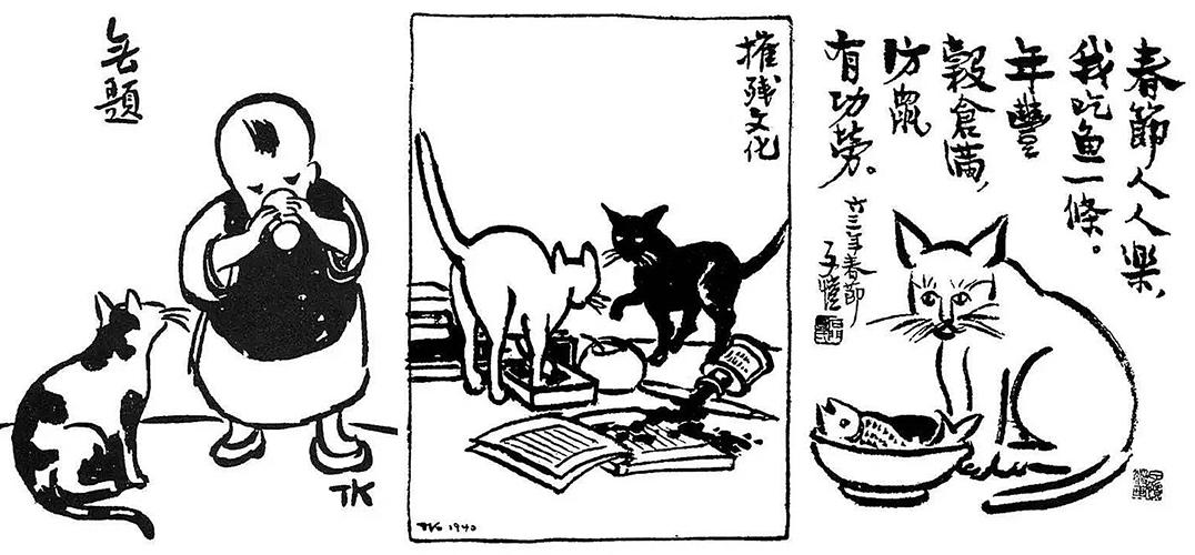 做只猫 做只狗 不做情人