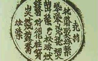 契丹文字研究权威刘凤翥:怎样鉴定赝品文物