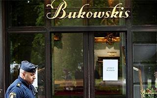 瑞典艺术品拍卖行业火爆
