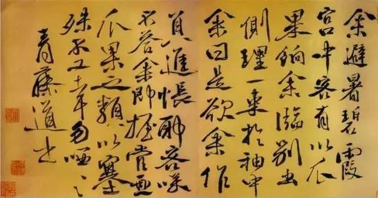 徐渭《题画跋语》