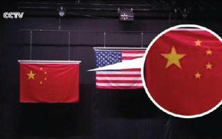 从巴西里约国旗错误看乒乓球彩银错币的增值潜力