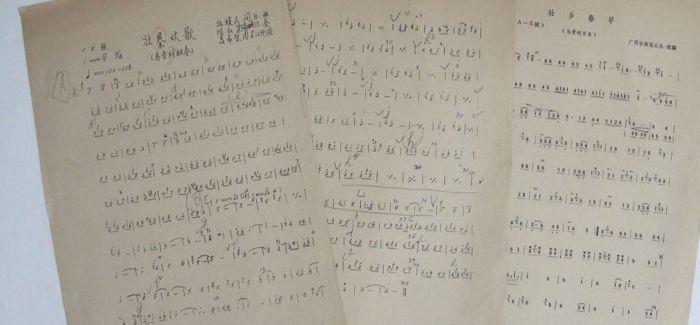 马勒《复活》手稿上拍香港苏富比 估价超350万英镑