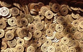 你知道你家里的古钱币到底值多少钱吗