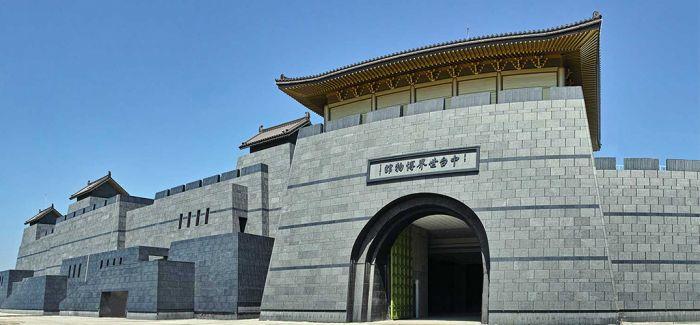 中台世界博物馆落成启用