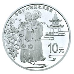30克圆形精制银质纪念币背面图案