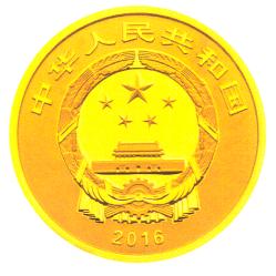 8克圆形精制金质纪念币正面图案