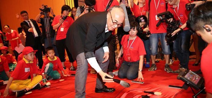 """谷文达将与1500名学童呈现""""青绿山水画的故事"""""""