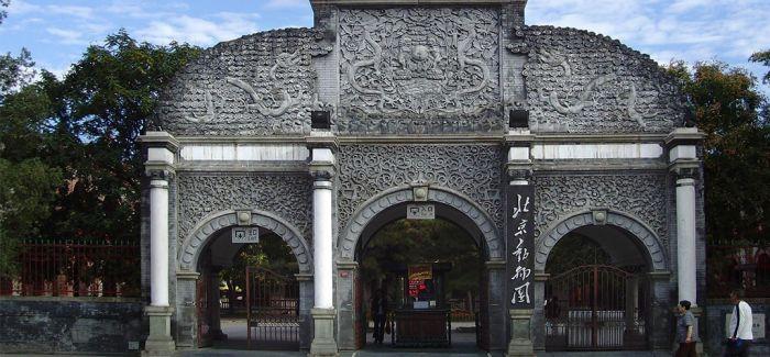 最早赴牛津和剑桥求学的满族留学生 建筑大师傅佰锐