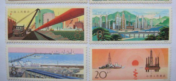 邮票蕴藏哪些石油故事