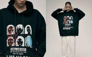 展现90 年代嘻哈个性:Alexander Wang 2016 秋冬造型目录