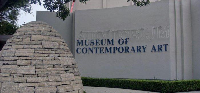 圣地亚哥当代艺术博物馆因扩建将暂时关闭拉荷亚展馆