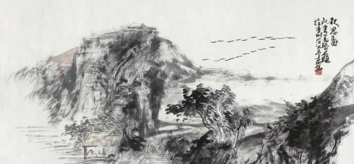 张志民:山水画的创作应具时代精神