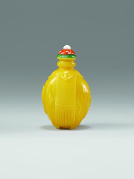 黄玻璃太平有象鼻烟壶原图