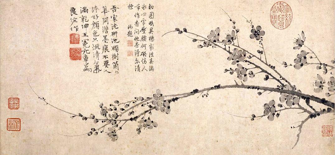 北京文化产权交易中心中国书画艺术品交易平台启动 资讯 资讯 凤凰艺术