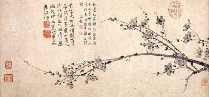 北京文化产权交易中心中国书画艺术品交易平台启动