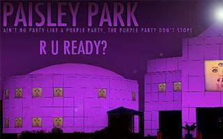 美国歌手普林斯的派斯利公园将改建博物馆