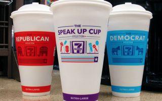 7-ELEVEN 的美国大选咖啡杯又来了