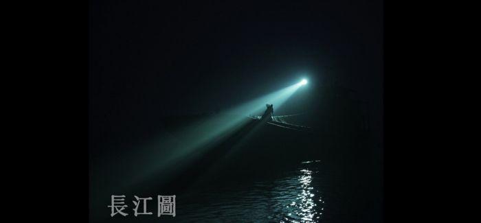 《长江图》何以成为今年欧洲三大电影节的华语片独苗?