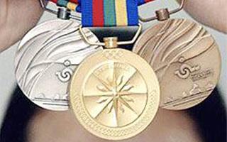 体育珍藏品拍卖亚运金牌最高成交价3万
