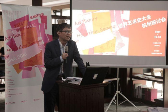 第15会场中方主席、中国美术学院图书馆馆长张坚