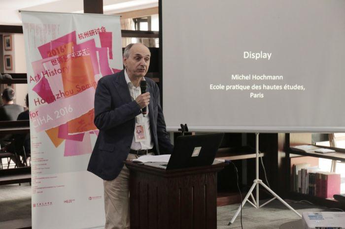 第17会场国际主席、法国高等研究实践学院历史和哲学系主任米歇尔·霍克曼(Michel Hochmann)