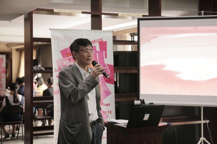 第21会场主席、中国美术学院艺术人文学院院长曹意强