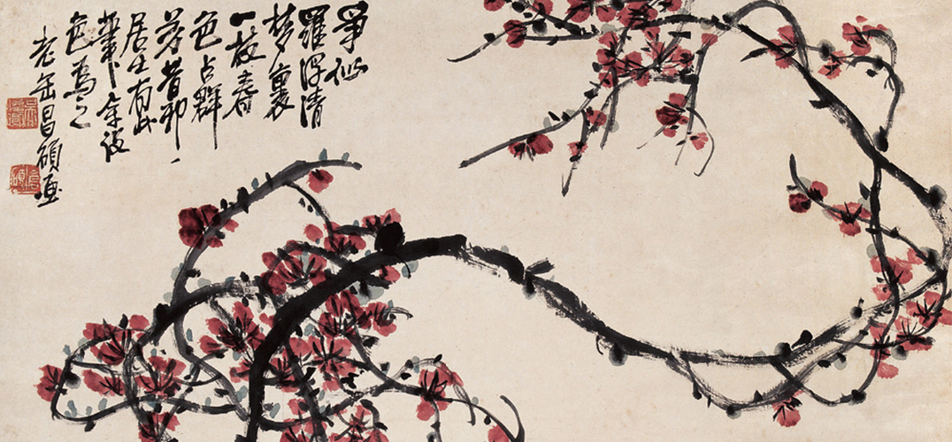 赵之谦奇招 捧红 吴昌硕 艺术家 艺术家 凤凰艺术