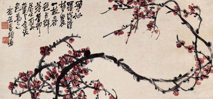 """赵之谦奇招""""捧红""""吴昌硕"""
