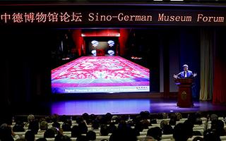 北京故宫与柏林国家博物馆达成合作