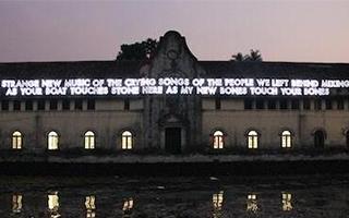 第三届穆吉里斯双年展公布展会主题和参展艺术家名单