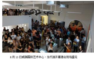 撕裂语言 魅像张力——表现·中国艺术家邀请展9月24日开幕