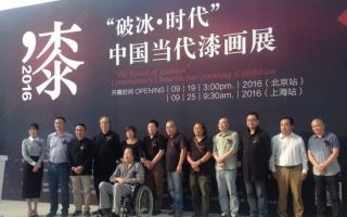 """皮道坚--开启中国当代漆画的""""破冰之旅"""""""