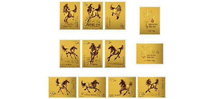 争议中的邮票金到底该不该收藏