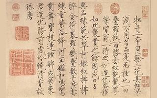 不可不知的10幅中华书法传世名帖