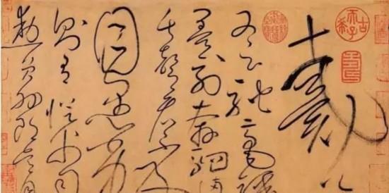 10幅中华书法传世名帖,不可不知!