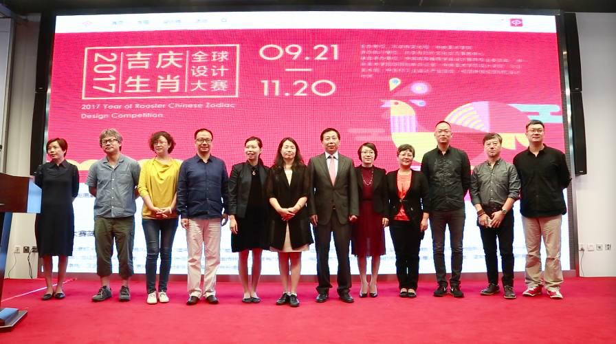 2017鸡年全球吉庆生肖设计大赛正式启动:面向全球征集