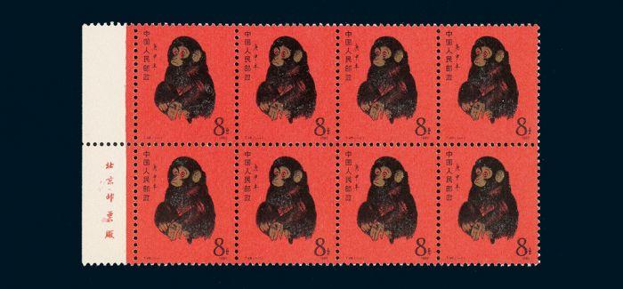 生肖邮票成大众收藏的长期热点