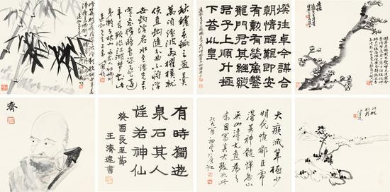 黄宾虹、诸乐三的《书画对题册》 成交价:86.25万元