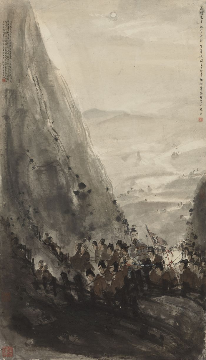 苏富比香港十一长假举槌 专家乐观期待书画秋拍图片