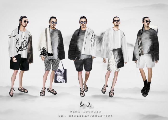 """中国风全球男装设计大赛最美中国风大奖作品""""崇山"""""""