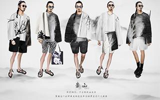 中国风全球男装设计大赛最美中国风大奖作品