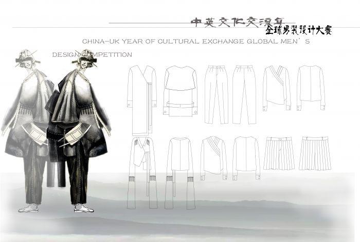 """中国风全球男装设计大赛天马行空创意奖作品""""万象"""""""